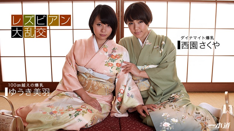 1Pondo-010118_626 Mihane Yuuki - 720HD