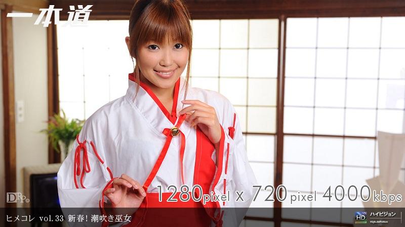 1Pondo-010309_502 Yuuno Hoshi - 720HD