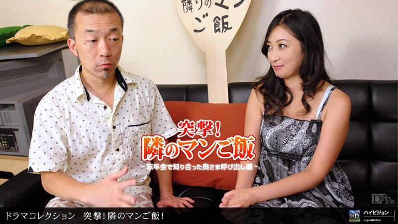 1Pondo-010512_250 Kyoko Yoshino - 720HD
