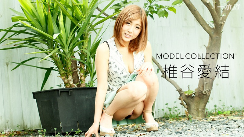 1Pondo-010517_459 Shiiya Aimi - 720HD