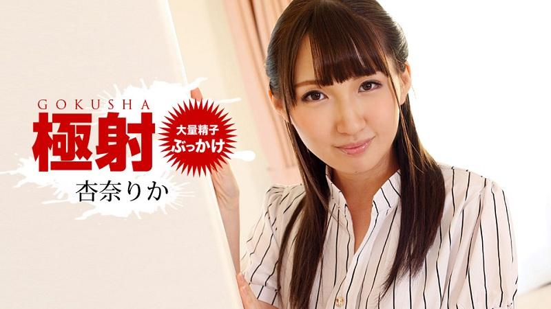 1Pondo-010519_793 Rika Anna - 1080HD
