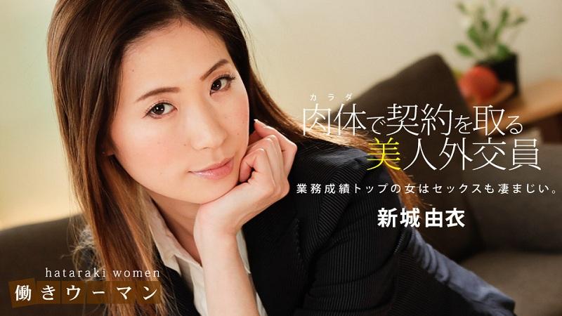 1Pondo-010619_794 Yui Shinjyo Saegimi Maiko - 1080HD