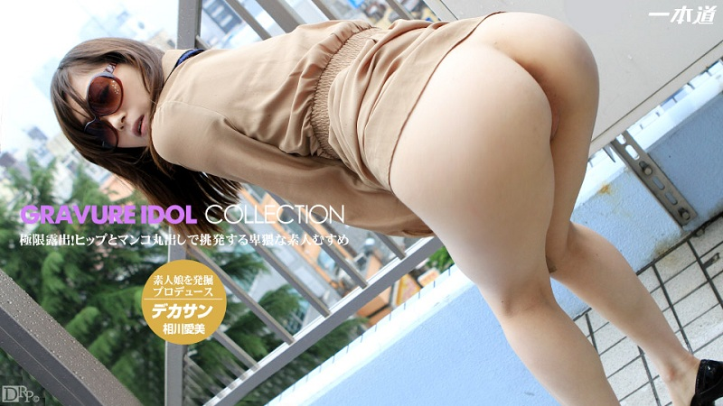 1Pondo-010714_731 Manami Aikawa - 720HD