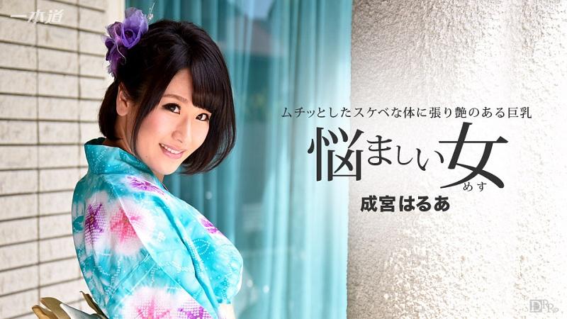 1Pondo-011017_462 Harua Narimiya - 720HD