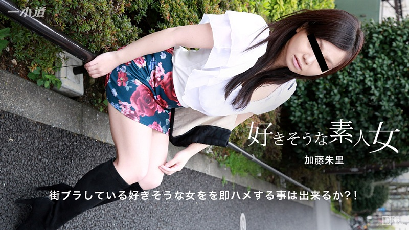 1Pondo-011117_463 Jyuri Kato - 720HD