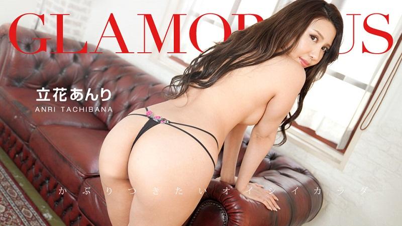 1Pondo-011120_958 Anri Tachibana - 1080HD