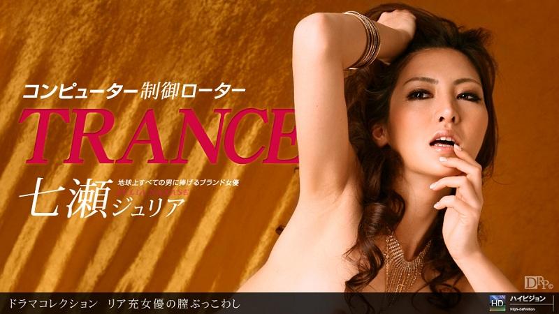 1Pondo-011212_254 Julia Nanase - 720HD