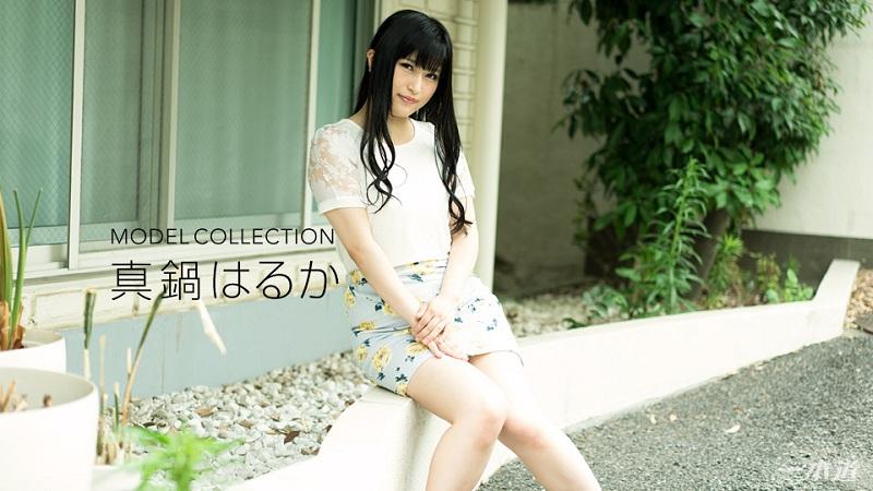 1Pondo-011318_632 Haruka Manabe - 720HD