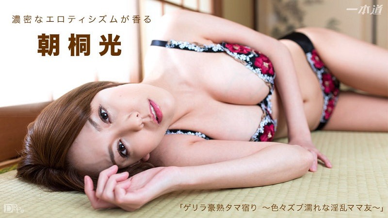 1Pondo-011615_011 Akari Asagiri - 720HD