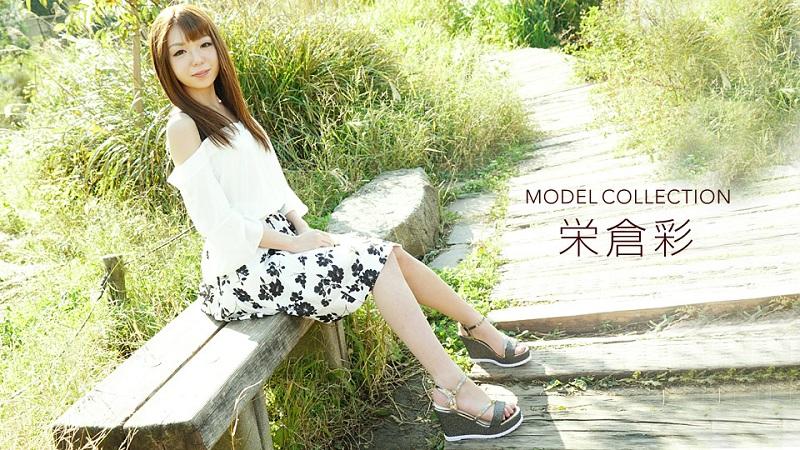 1Pondo-012419_802 Aya Eikura - 1080HD