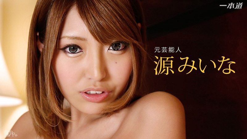 1Pondo-012816_234 Minamoto Miina - 720HD