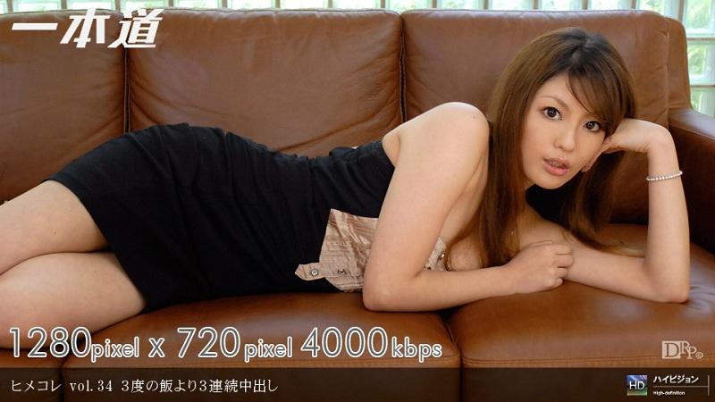 1Pondo-013109_520 Nanami - 720HD