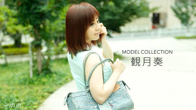 1Pondo-020118_640 Kanade Miduki - 720HD