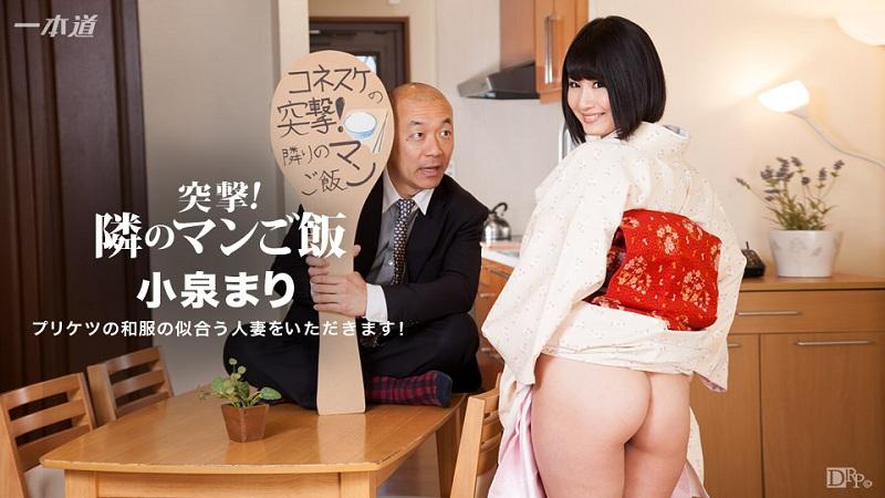 1Pondo-020317_476 Mari Koizumi - 720HD