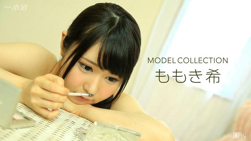 1Pondo-020417_477 Nozomi Momoki - 720HD