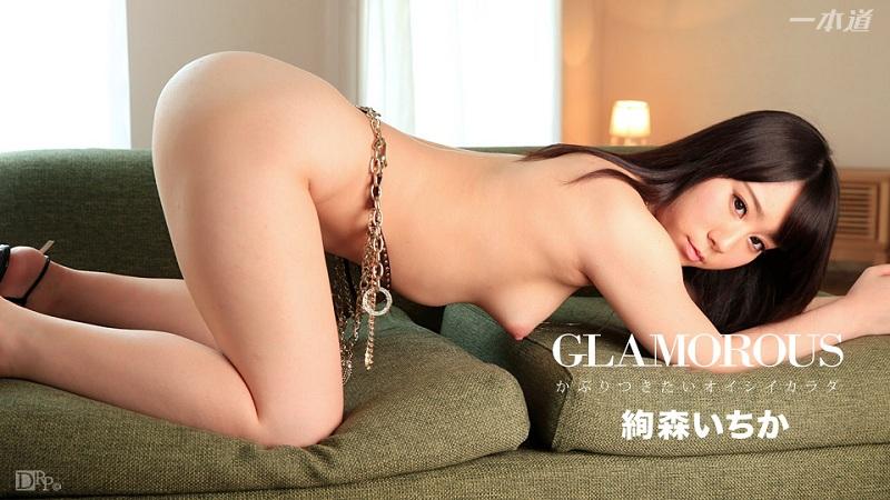 1Pondo-020616_241 Ichika Ayamori - 720HD