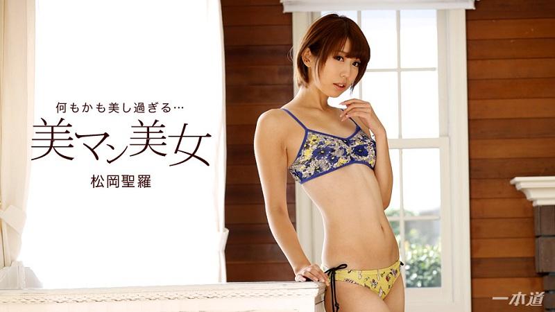 1Pondo-020618_641 Seira Matsuoka - 720HD