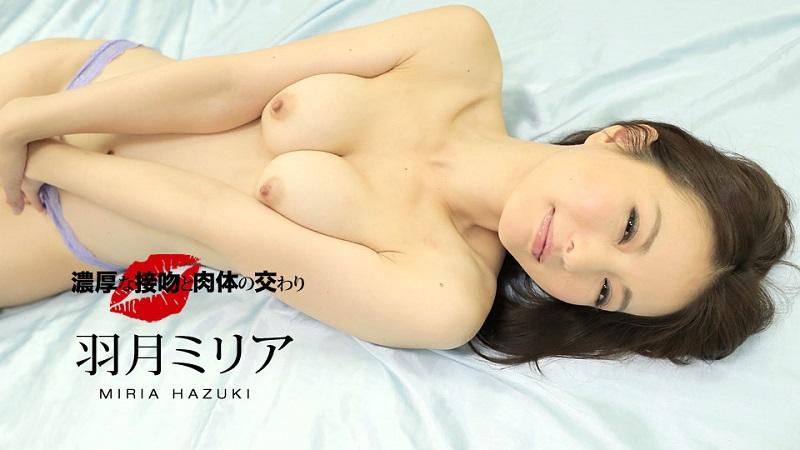 1Pondo-020719_807 Miria Hazuki - 1080HD