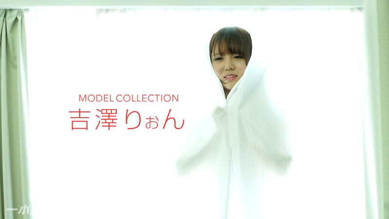 1Pondo-020818_642 Rion Yoshizawa - 720HD