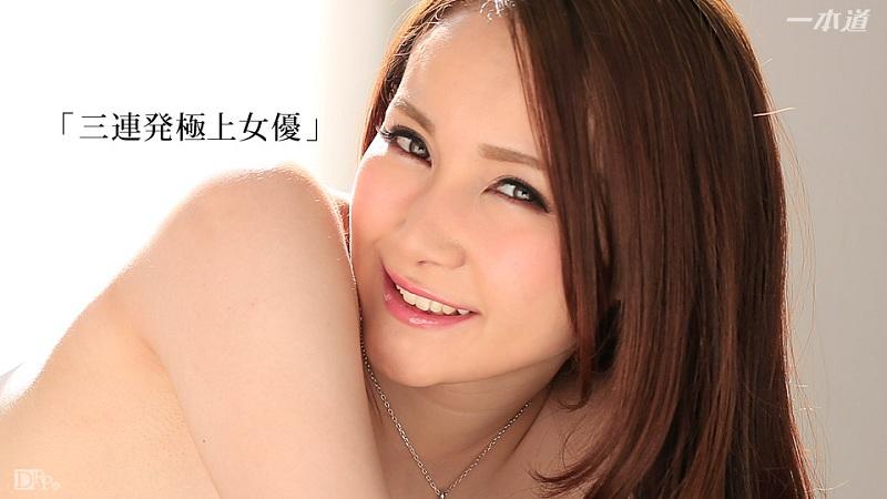 1Pondo-021316_245 Misuzu Tachibana - 1080HD