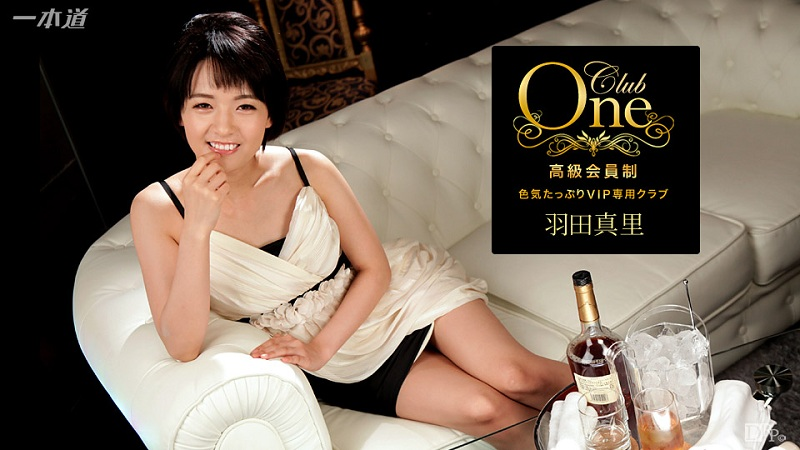 1Pondo-021717_484 Mari Haneda - 720HD