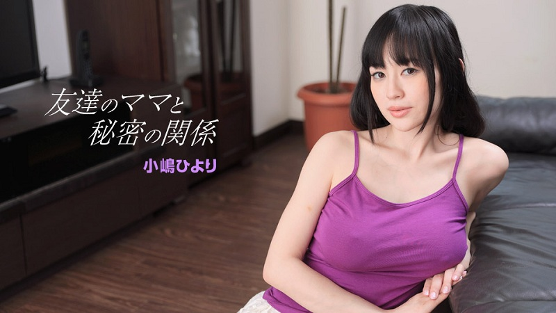 1Pondo-022418_650 Hiyori Kojima - 720HD
