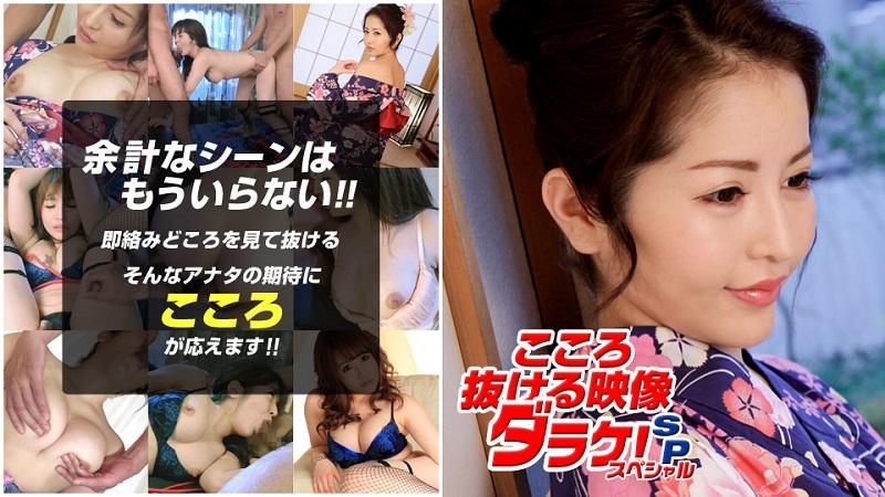 1Pondo-022619_001 Kashiwagi Nozomi - 1080HD