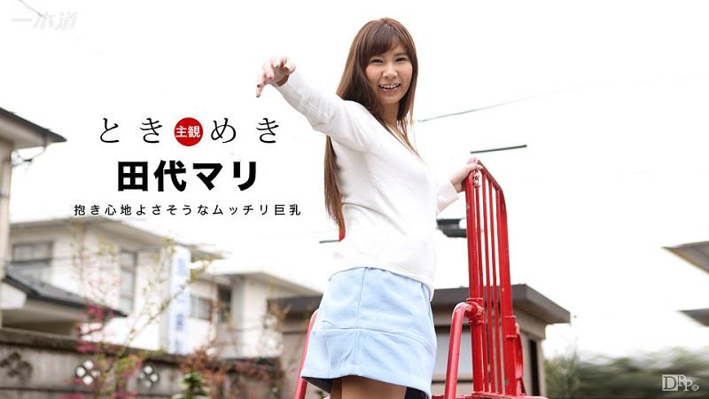 1Pondo-030717_494 Harunaga Izumi - 720HD