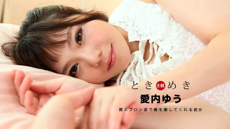 1Pondo-031018_656 Yuu Aiuchi - 720HD