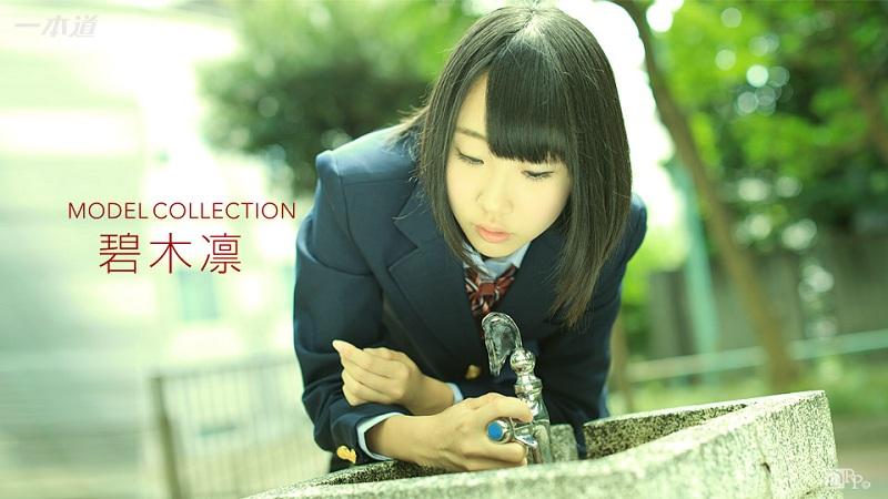 1Pondo-032417_504 Rin Aoki - 720HD