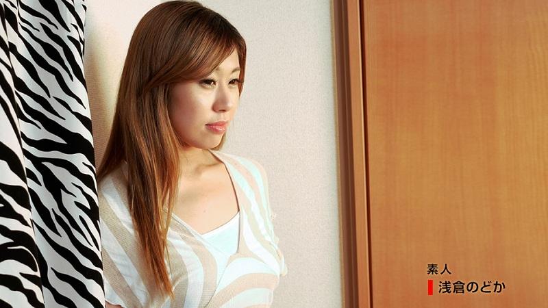 1Pondo-032718_663 Nodoka Asakura - 720HD