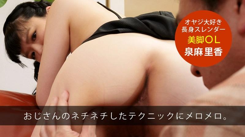 1Pondo-040219_829 Marika Izumi - 1080HD