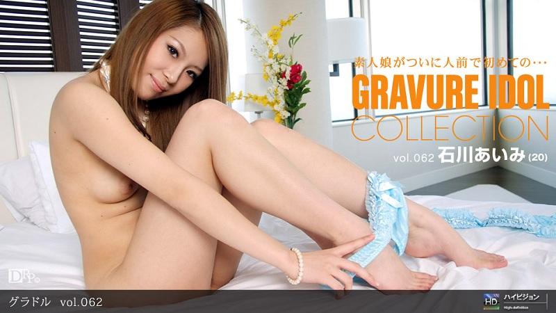 1Pondo-040710_808 Aimi Ishikawa - 720HD