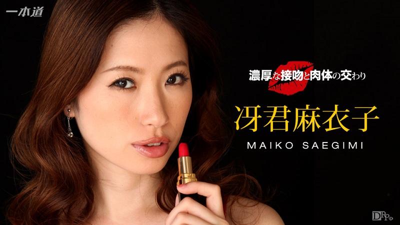 1Pondo-040816_276 Maiko Saegimi - 1080HD