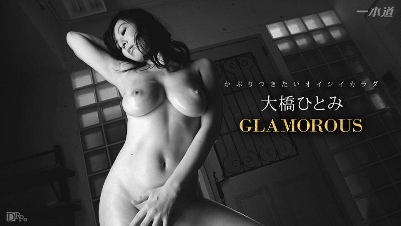 1Pondo-041317_511 Oohashi Hitomi - 720HD