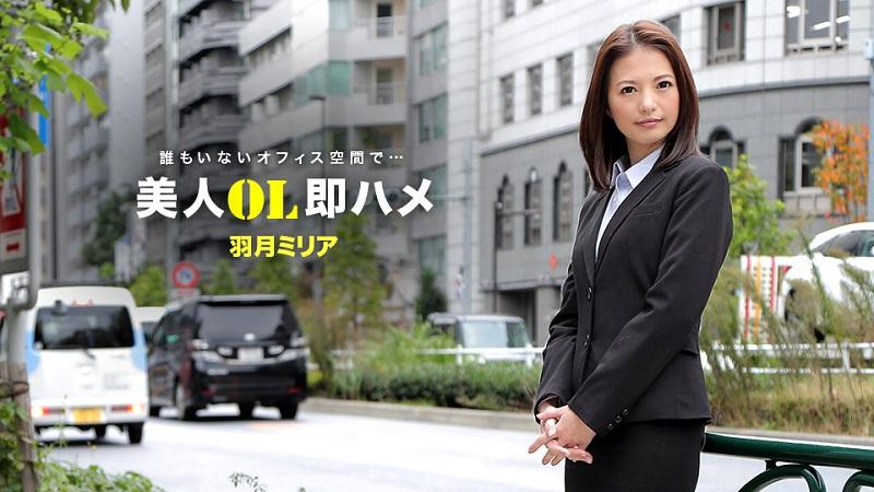 1Pondo-041418_671 Miria Hazuki - 720HD