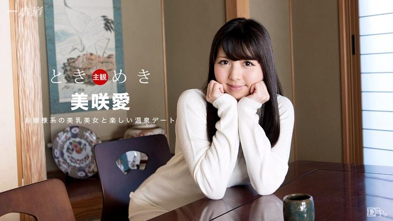 1Pondo-041517_512 Ai Misaki - 720HD