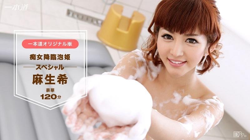 1Pondo-042517_516 Nozomi Asou - 720HD