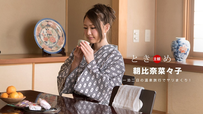 1Pondo-042718_676 Asahina Nanako - 1080HD