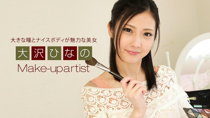 1Pondo-042819_840 Oosawa Hinano - 1080HD
