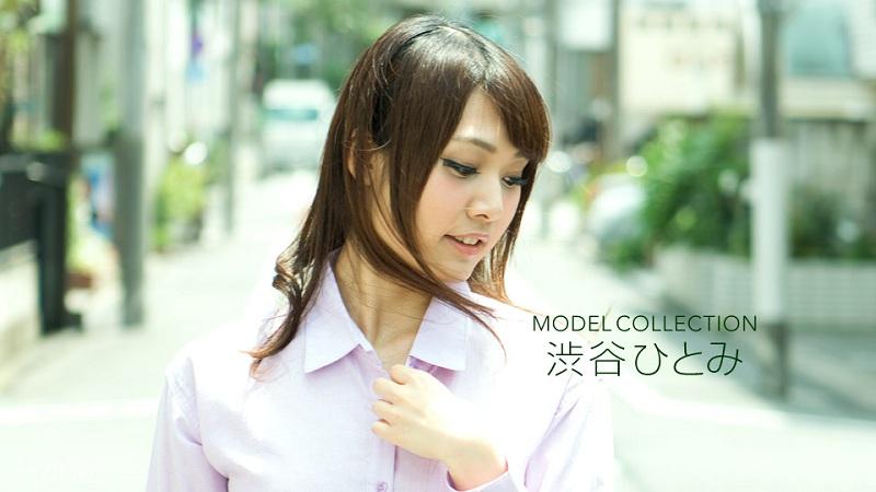 1Pondo-050218_680 Hitomi Shibuya - 1080HD
