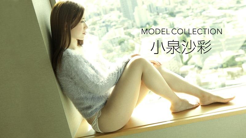 1Pondo-050219_842 Saya Koizumi - 1080HD