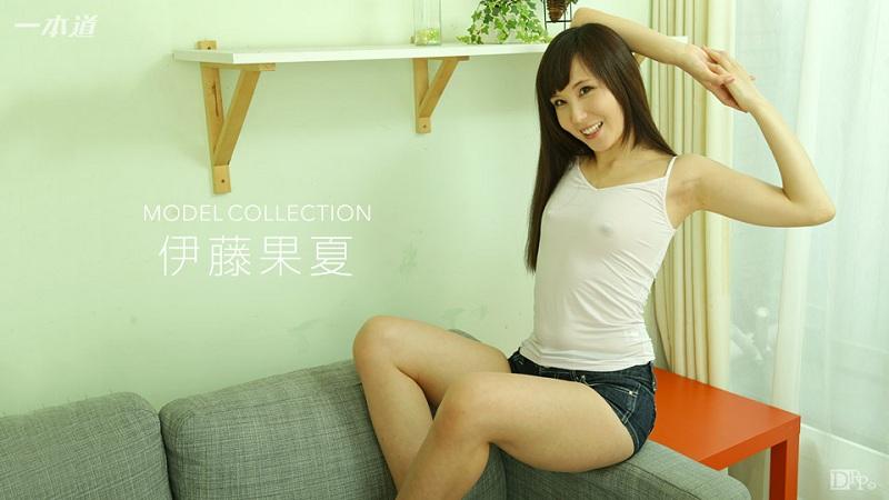 1Pondo-050517_522 Itou Hatenatsu - 720HD