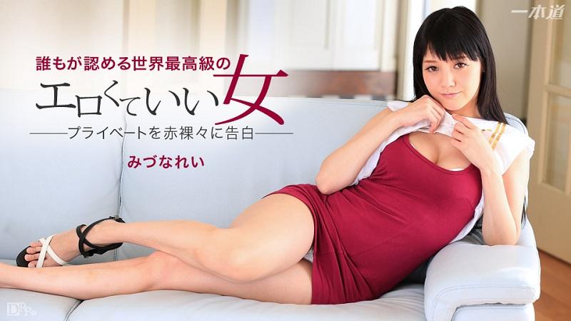 1Pondo-050615_075 Rei Mizuna - 720HD