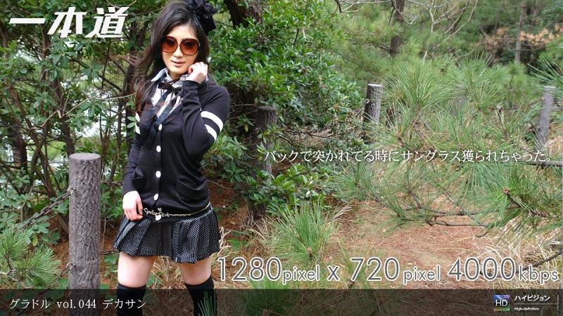 1Pondo-050909_585 YUKINO - 720HD