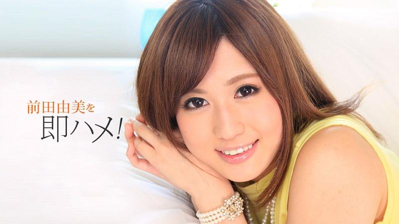 1Pondo-051518_687 Yumi Maeda - 1080HD