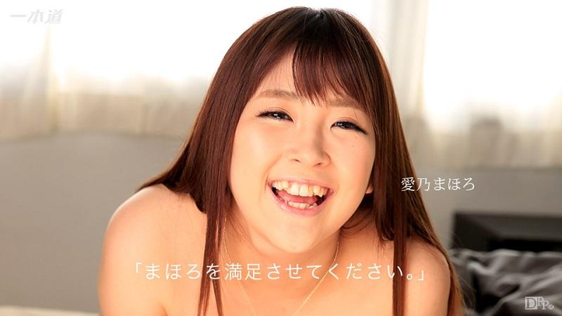 1Pondo-051917_528 Mahoro Aino - 720HD
