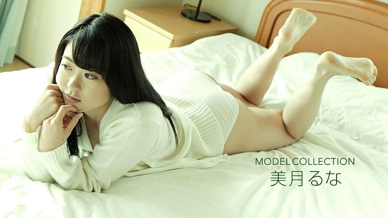 1Pondo-051918_689 Mizuki Runa - 1080HD