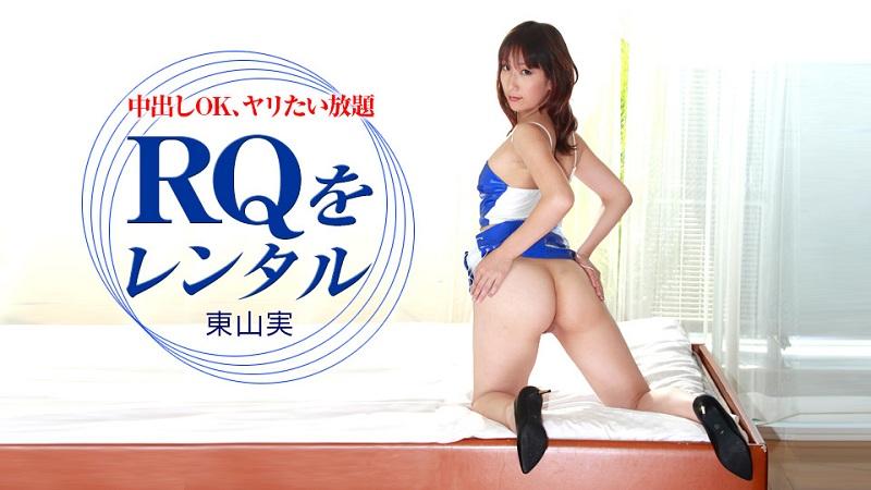 1Pondo-052218_690 Minoru Higashiyama - 1080HD