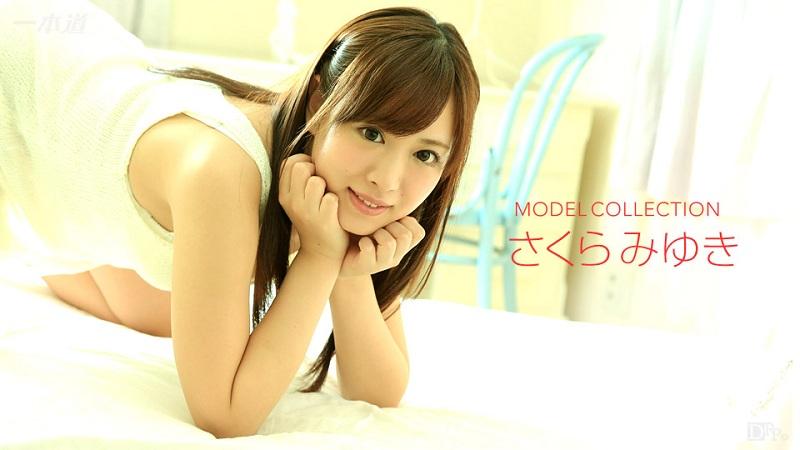 1Pondo-052717_532 Sakura Miyuki - 720HD